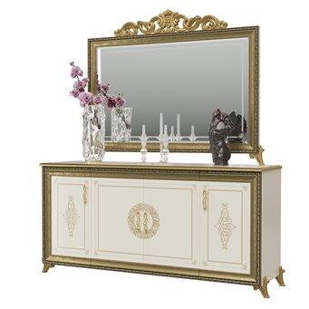 Комод 4-х дверный с зеркалом с короной Версаль цвет слоновая кость