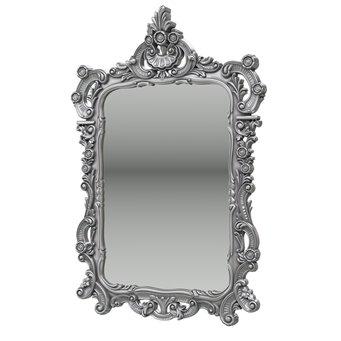 Зеркало ЗК-01 цвет серебро