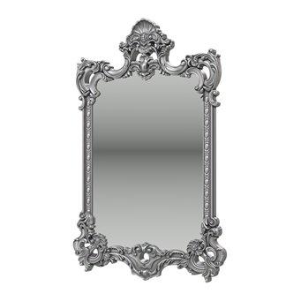 Зеркало ЗК-02 цвет серебро