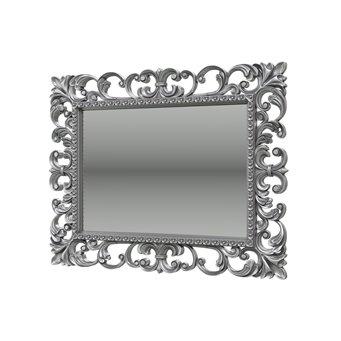 Зеркало ЗК-03 цвет серебро