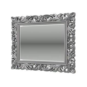 Зеркало ЗК-04 цвет серебро