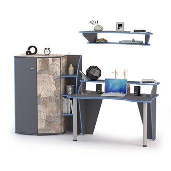 Молодёжный набор мебели Индиго компоновка 2 цвет тёмно серый/граффити