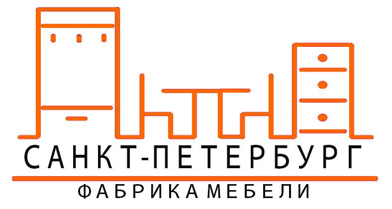 Санкт-Петербург - фабрика мебели